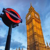 Big Bena i undergraund — Zdjęcie stockowe