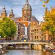 St. Nicolas Church in Amsterdam — Stock Photo