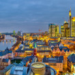 Frankfurt at night — Foto de Stock