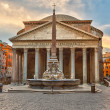 Stock Photo: Pantheon in Rome, Italy