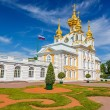 Stock Photo: Church in Peterhof, St Petersburg