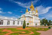 Church in Peterhof, St Petersburg — Stock Photo