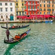 Gondolas on Grand Canal — Stock Photo #32061997