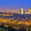 View on Florence at night — Stock Photo