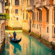 Canal in Venice — Stock Photo #33237395