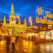 Christmas market in Vienna — Stock Photo