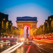 Arc de Triomphe, Paris — Stock Photo #34409049