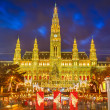 Rathaus and Christmas market in Vienna — Stok Fotoğraf #34409127