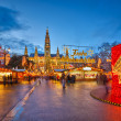 Christmas market in Vienna — Foto de stock #34425153