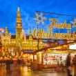 Christmas market in Vienna — ストック写真