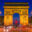 Arc de Triomphe, Paris — Stock Photo #36226001