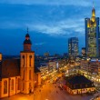 Frankfurt at night — Stock Photo #36998395