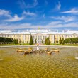 Stock Photo: Peterhof, St Petersburg