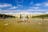 Peterhof, St Petersburg — Stock Photo