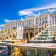 Grand Cascade in Peterhof, St Petersburg — Stock Photo #41891227