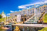 Grand Cascade in Peterhof, St Petersburg — Stock Photo