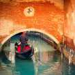 Canal in Venice — Stock Photo #42550061