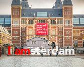 Rijksmuseum w amsterdamie — Zdjęcie stockowe
