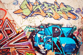 Macau kentsel duvar boyalı duvar yazısı — Stok fotoğraf