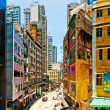 Hong Kong downtown street view — Stock Photo #13815739