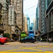 Stock Photo: Hong Kong downtown street view