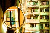 Buildings in Hong Kong — Stock Photo