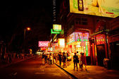 Neon signs on Nathan Road in Kowloon, Hong Kong — Stock Photo