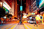 Neon signs on Nathan Road in Kowloon, Hong Kong — Stock Photo