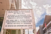 Former border cross checkpoint Charlie in Berlin — Stock Photo