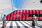 New Mediopadana train station in Reggio Emilia, Italy — Stockfoto