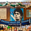 Постер, плакат: Tribute to Maradona in typical bar in Naples Italy