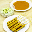 Stock Photo: Pork Satay Thai food