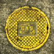 Gas on Manhole Cover — Stockfoto