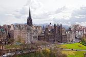 Edinburgh Cityscape — Stock Photo