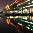 Bangkok DEC 20 : part of Government Complex Building shines at D - Stock Photo