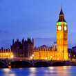 Big Ben London — Stock Photo #12235114