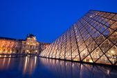 Closeup of Louvre Pyramid — Stock Photo