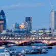 Panorama of St. Paul Cathedral London — Stock Photo