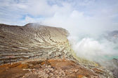 Sulfur Mine Khawa Ijen Indonesia — Stock Photo