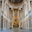 Versaille Palace Hall Paris - Stock Photo