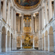 Versaille Palace Hall Paris — Stock Photo #12419251
