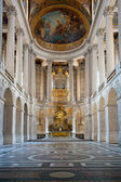 Versaille Palace Hall Paris — Stock Photo
