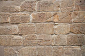 Egytian Brick Wall — Stock Photo