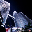 Stock Photo: Twin towers shine at dusk
