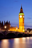 Big Ben Londion — Stock Photo