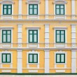 Stockfoto: Pattern of building