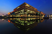Bangkok DEC 20 :Government Complex Building shines at Dusk in Ba — Stock Photo