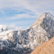 Mountain Cook Panorama — Stock Photo