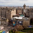Panorama of Edinburgh Skylines building — Stock Photo #16789151