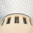 British Museum Architecture — Stock Photo